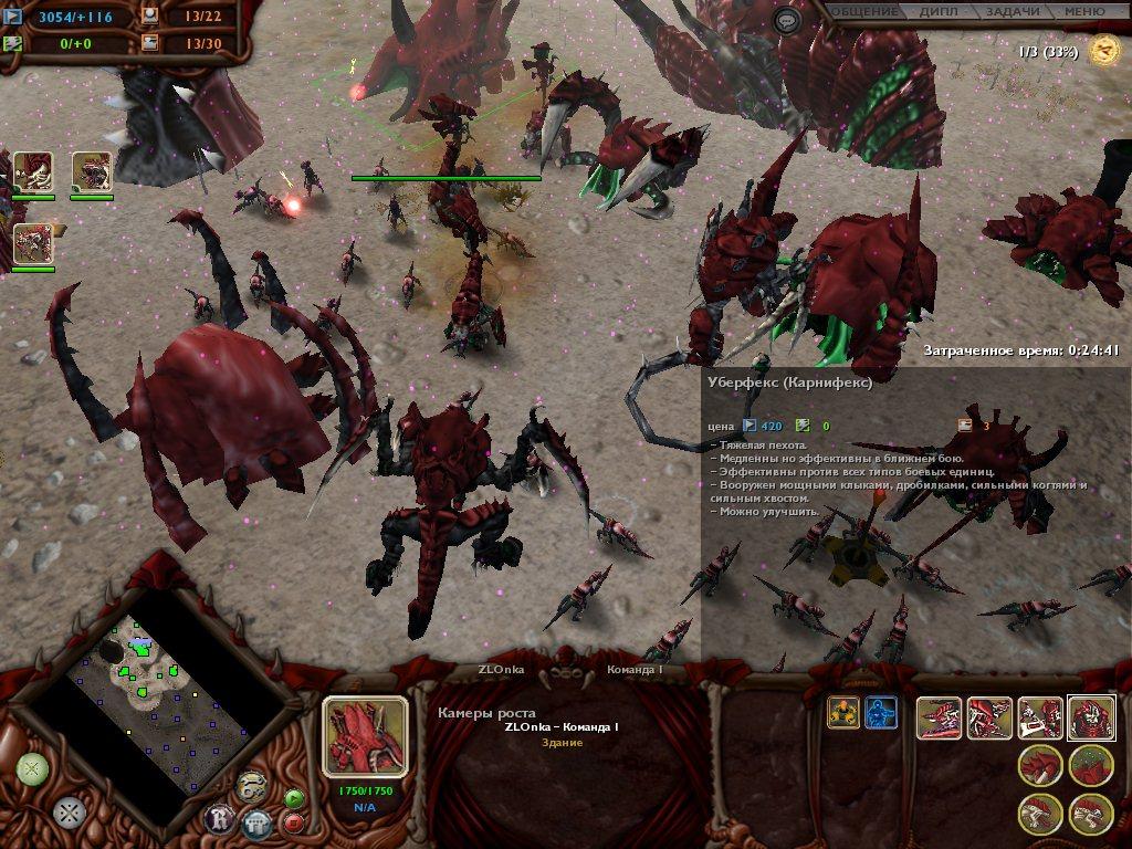 Dawn of war dark crusade campaign cheats